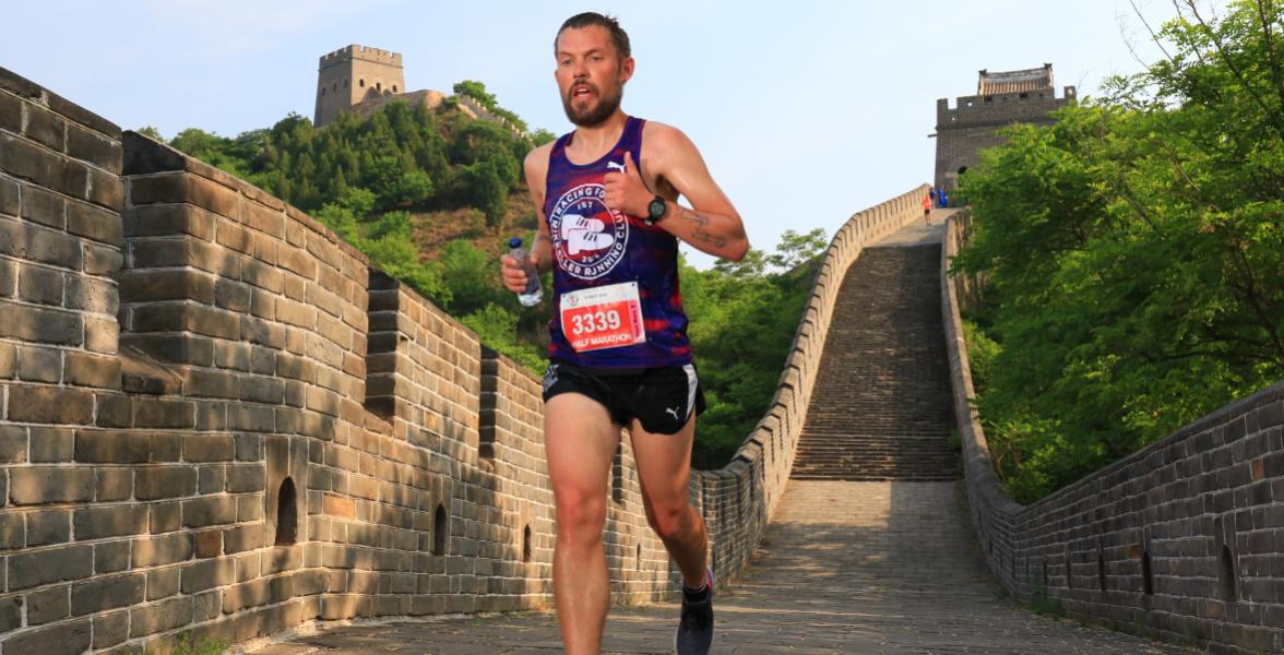 Søren Runge at the Great Wall Marathon 2018