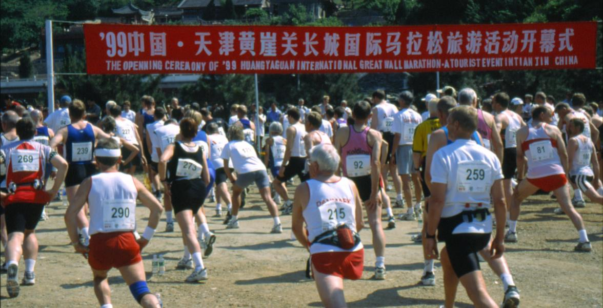 The first Great Wall Marathon in 1999